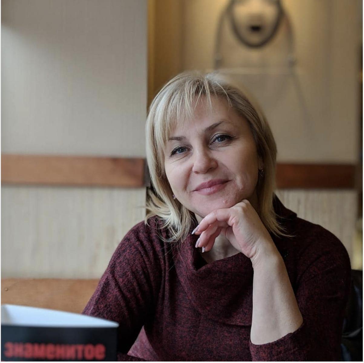 Ирина Владиславовна
